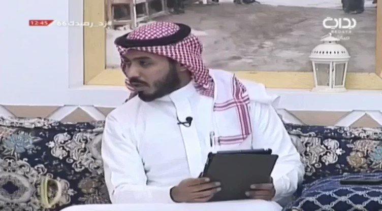 RT @rwabiy_90: كلام حاتم عن ابو حور ركزوا في كلامه يقول ابو حور ابتسامته ومرجلته تبان بعد البث 💙.  #زد_رصيدك66 https://t.co/pOjn3fBvug