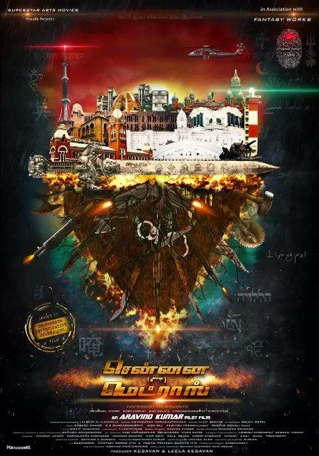 #சென்னைஎன்கிறமெட்ராஸ் முதற்துகளின் அசையுங்கவரிகை.  @Aravind6kumar @Dhiiran29 @editorkripa @iamjones29 @onlynikil @sathishmsk  #ChennaiEngiraMadras #MotionPoster