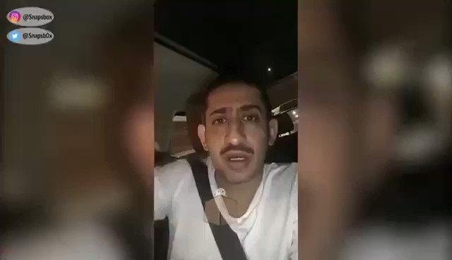 خذ نصيبك من نفط الكويت وهاجر لديرة جدك...