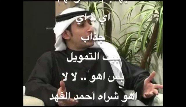 اسمع رأي مسؤولي الكويت عنك  فيه كلمة ماف...