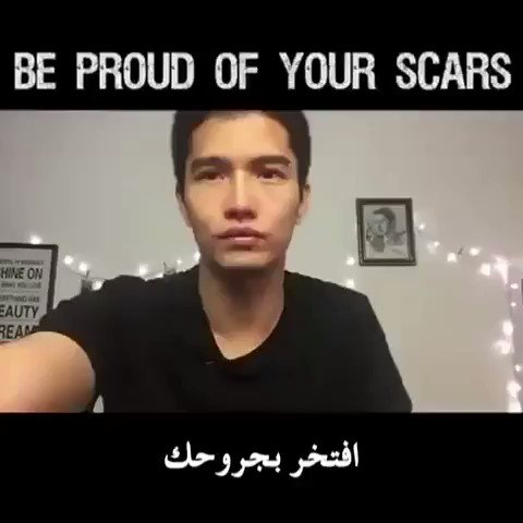 كن فخوراً بجراحك ...  #بصمة_إبداع #نصيحه...