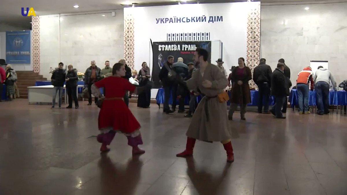 RT @UATV_en: #Ukraine's Blade Show: Hundreds Flock to See Swords, Sabers, and Katanas https://t.co/tPR6aVzOkX