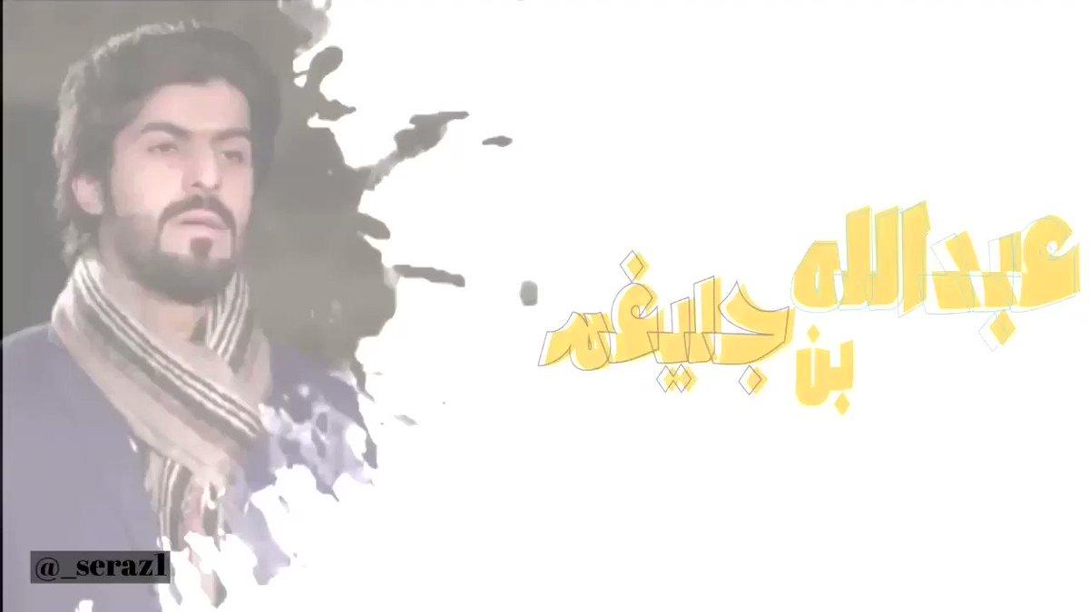 RT @_seraz1: ولا يكل له جناح ..!      @bin_asj1  #عبدالله_بن_جليغم | #زد_رصيدك69 https://t.co/OgDQzQ9BVG