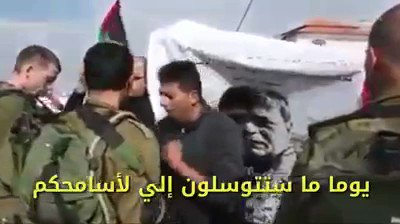 RT @wiamwahhab: الأرض ستعود لأصحابها مهما طال الزمن. وستبقى القدس عاصمة فلسطين الأبدية، https://t.co/2YKwLah5Gs