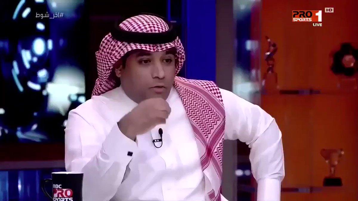 RT @salem_alahmadi: ريتويت 🔁 https://t.co/O8ajk4yZPG