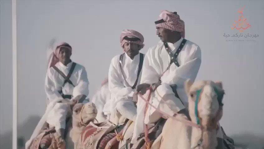 #مهرجان_ناركم_حية  هو قنديل الثقافة وبوص...