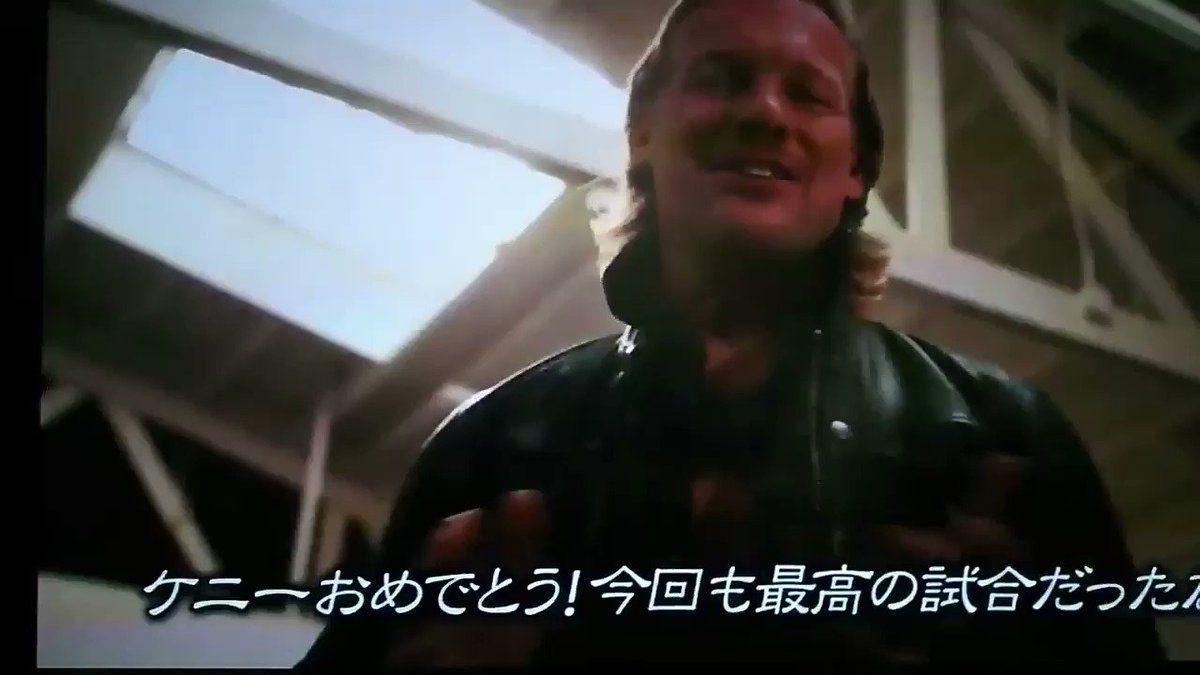GUYS! CHRIS JERICHO SHOWED UP AT NJPW SH...