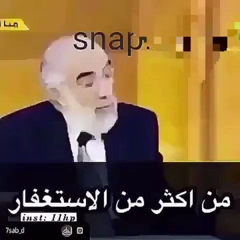 https://t.co/1m0jBoDZUa  اكسروا هدوء الل...