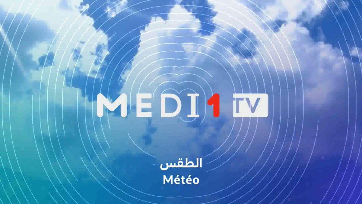 RT @Medi1TV: النشرة الجوية : الثلاثاء 12 دجنبر 2017 https://t.co/PIz53VP73k