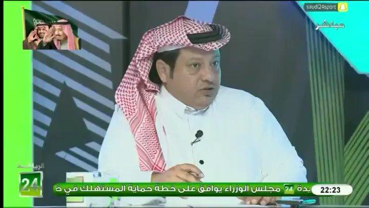محمد أبوهداية: بطولة كأس الخليج تعتمد عل...