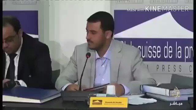 امرأة يمنية عدنية حضرت مؤتمر في جنيف كان...