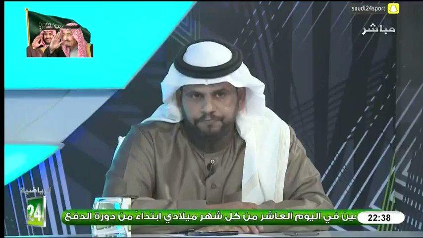 محمد أبوهداية : اختيار قائمة المنتخب الم...