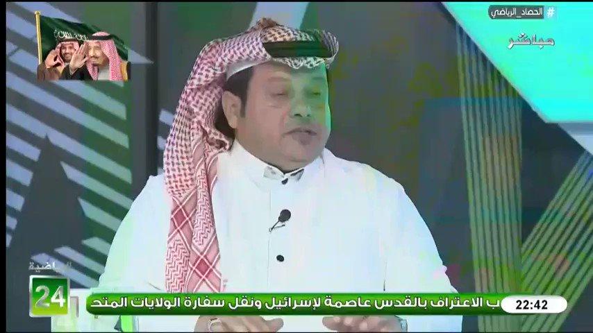 طارق النوفل : فريق #الاهلي الان ينافس وه...