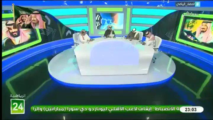 عبدالكريم الحمد: 'نواف العابد' أخطأ في ت...