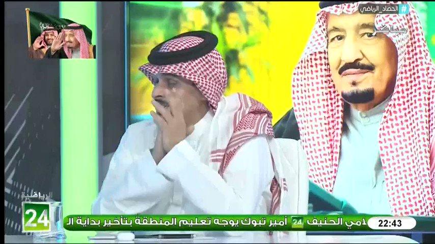 محمد أبوهداية : قائمة اللاعبين المشاركين...
