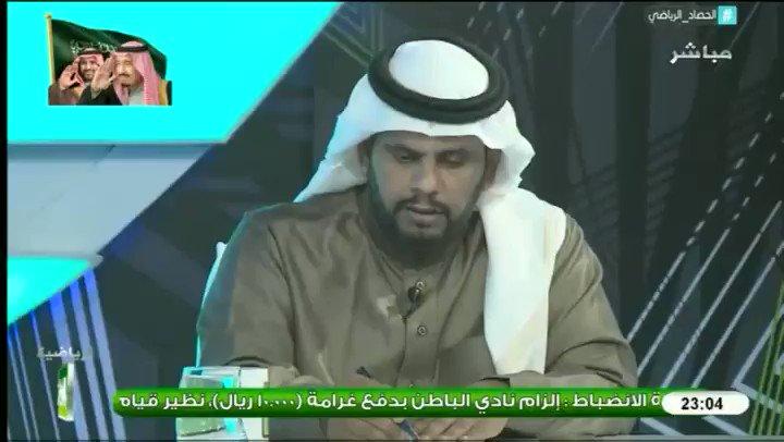 عبدالكريم الحمد: تغريدات الاستاذ 'تركي آ...