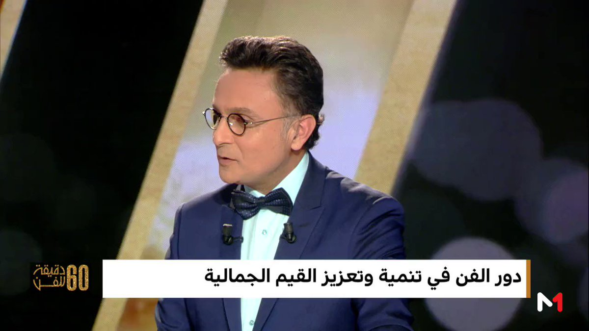 RT @Medi1TV: 60 دقيقة للفن: رائعة مغربية بصوت ناهد ملين https://t.co/65c2KzMAik