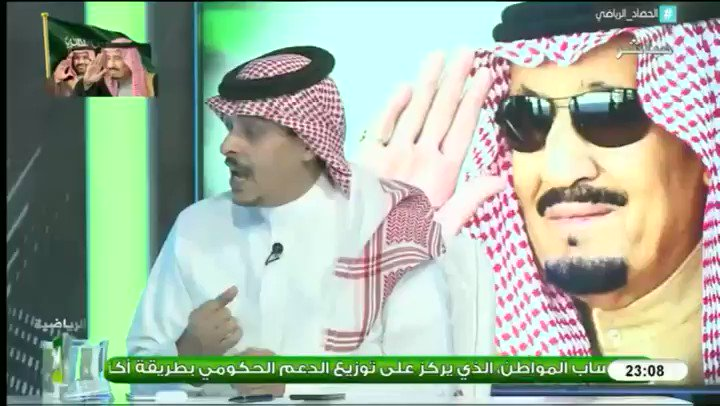 طارق النوفل: افضل لاعب سعودي الان 'نواف...