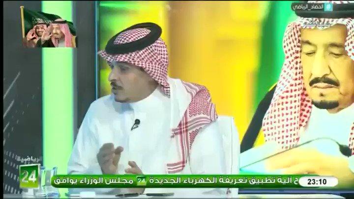 طارق النوفل: تجاوب #الهلال في موضوع 'نوا...