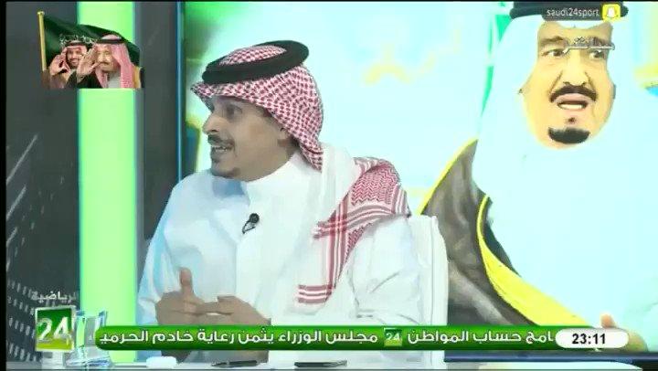 طارق النوفل: ربط اللاعب إنخفاض مستواه بإ...