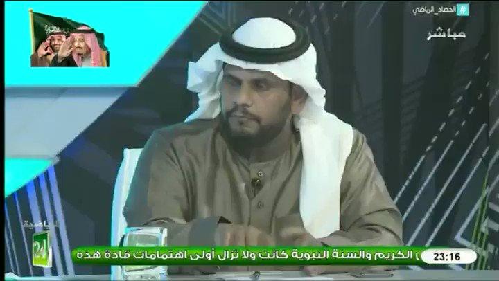 محمد أبوهداية: إدارة نادي #الهلال إدارة...