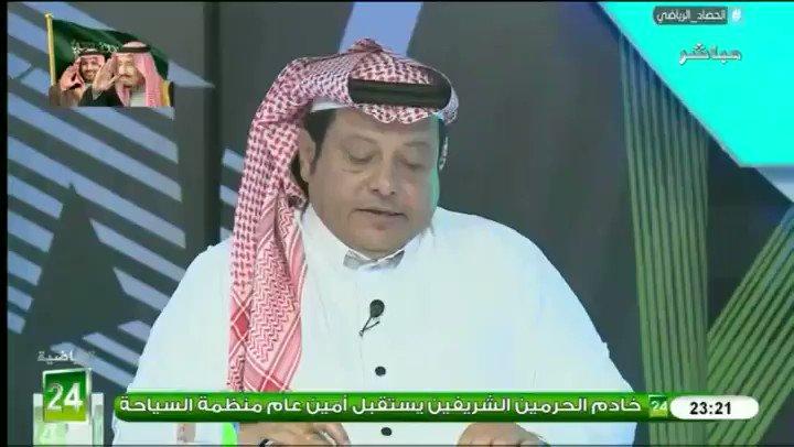محمد أبوهداية: نادي #الاتحاد كان الكاسب...