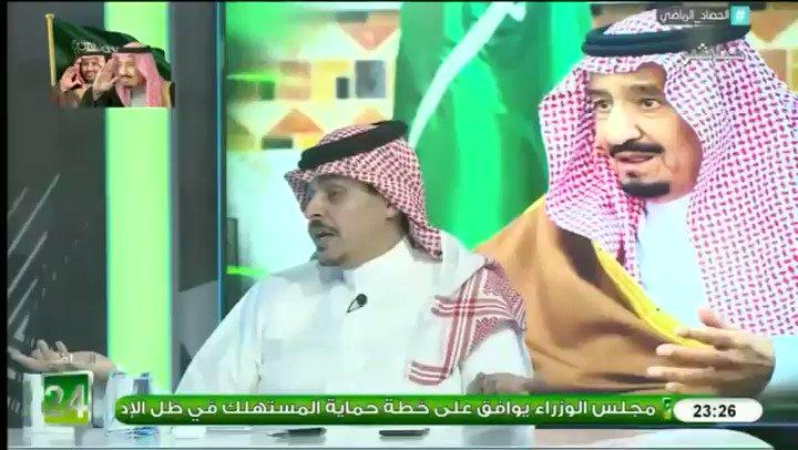 طارق النوفل: الاثارة في #الدوري_السعودي...
