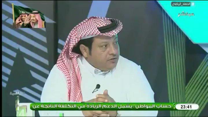 محمد أبوهداية: الفئات السنية في نادي #ال...