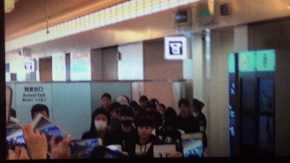 171213 하네다공항 입국 정국 #방탄소년단 #JUNGKOOK @BTS_twt