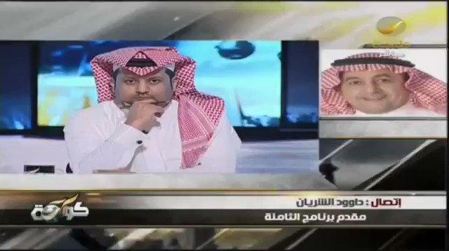 من الذاكرة : الإعلامي الكبير داوود الشري...
