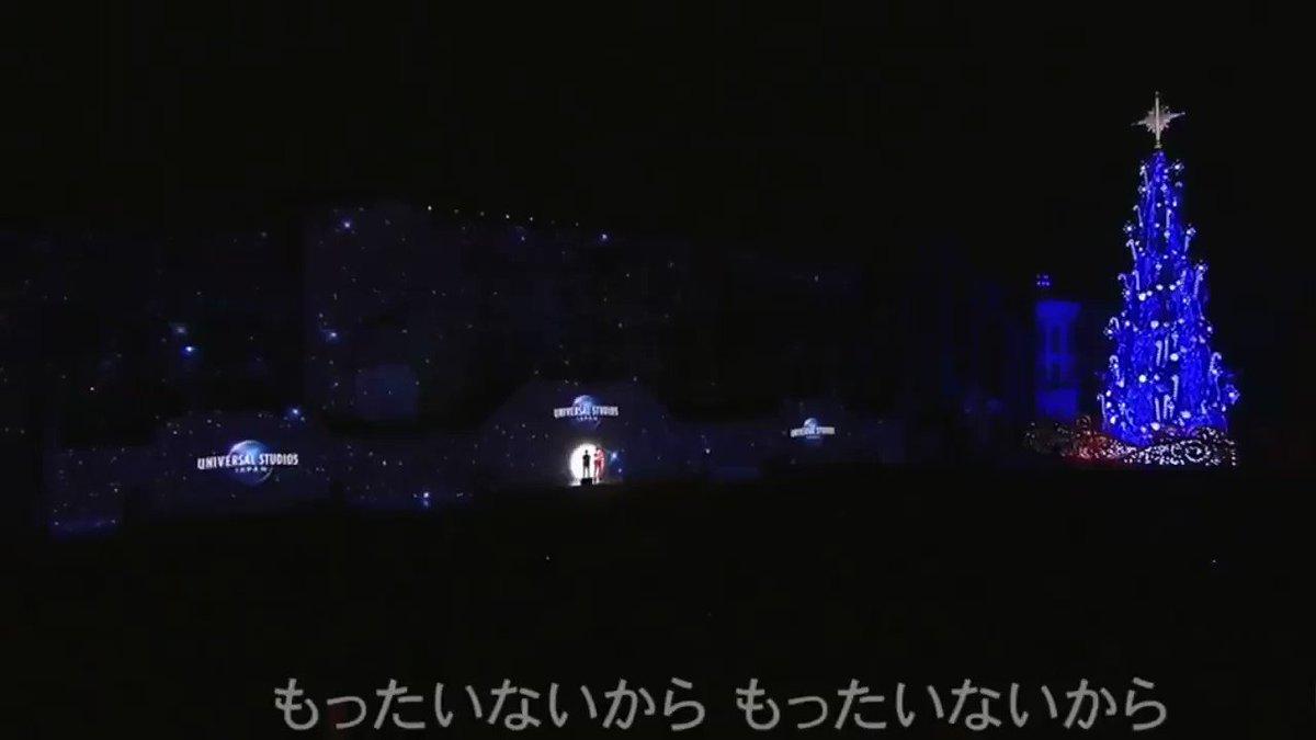 FNS歌謡祭 きゃりーぱみゅぱみゅ✨✨もったいないとらんど&つけまつける✨✨ USJでのプロジェクションマッピングとのコラボで可愛かったですね✨✨見えなかった人