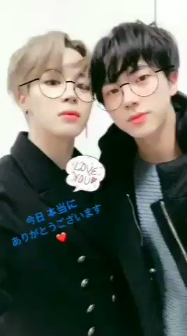 [BTS Message / JIMIN & JIN]  またね👋 #J...