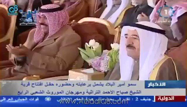 RT @ABDULAZIZ____2: #عنزه كفو بعيال وايل البنيخي❤ https://t.co/pJDW8OliE5