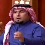 RT @hilalxsalem: #ملكه_جمال_السعوديه كلام في منتهى...