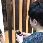 ザ・たっちの2人なら?どちらでも『iPhoneX』の顔認証を解除出来る!