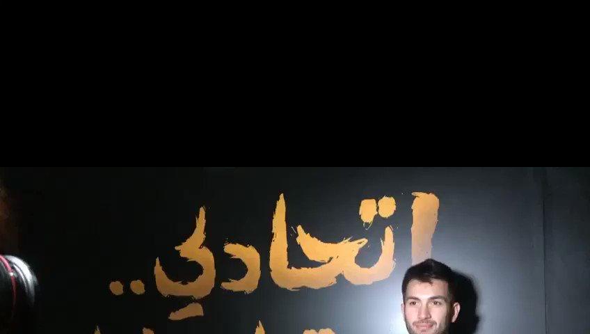 #اتحادي_قول_وفعل To all Ittihad fans ple...