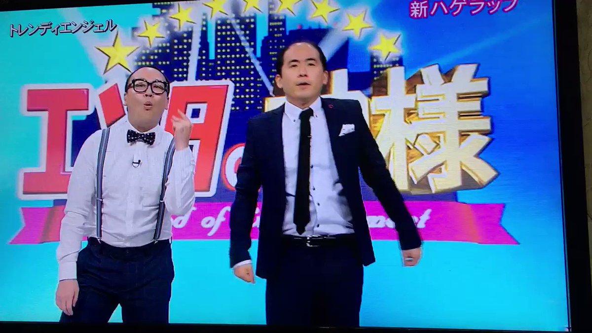 笑いの殿堂『エンタの神様』2017年末SP!大人気芸人たちの最強ネタまとめ