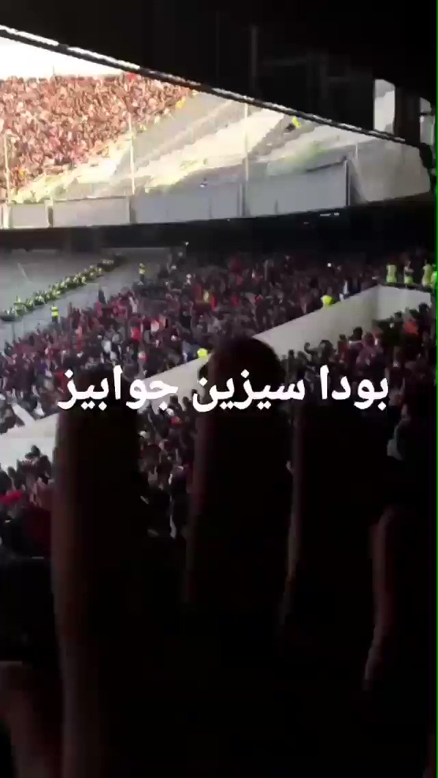 هتافات الاذريين  #الخليج_العربي في استاد...