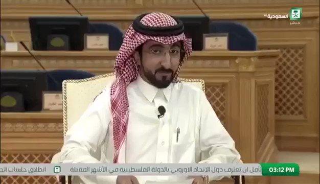 #اختراق_حساب_المواطن  تهديد ووعيد عشان م...
