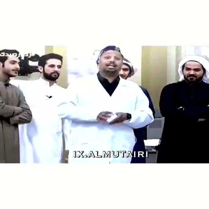 بشر مطيييير بالاول تحط احتفال ✌🏻✌🏻 https...