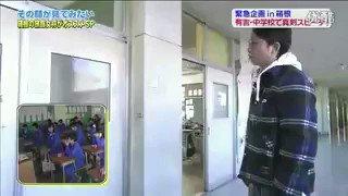 Image for the Tweet beginning: 有吉が中学生にマジ授業 「夢は叶わない」 「死んじゃった方が楽かなと思ったこともある」