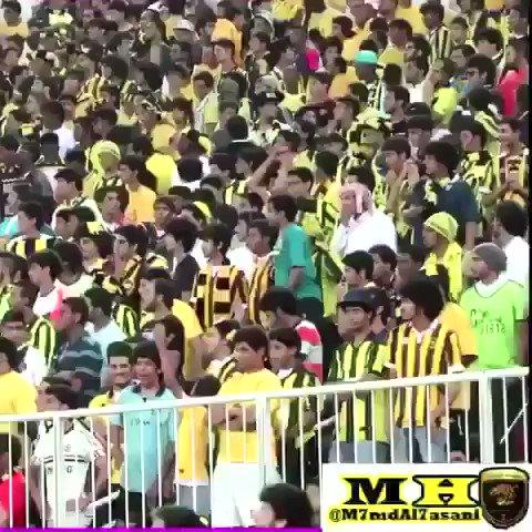جمهور #الاتحاد يتنفس ناديه  فمن ذا الذي...