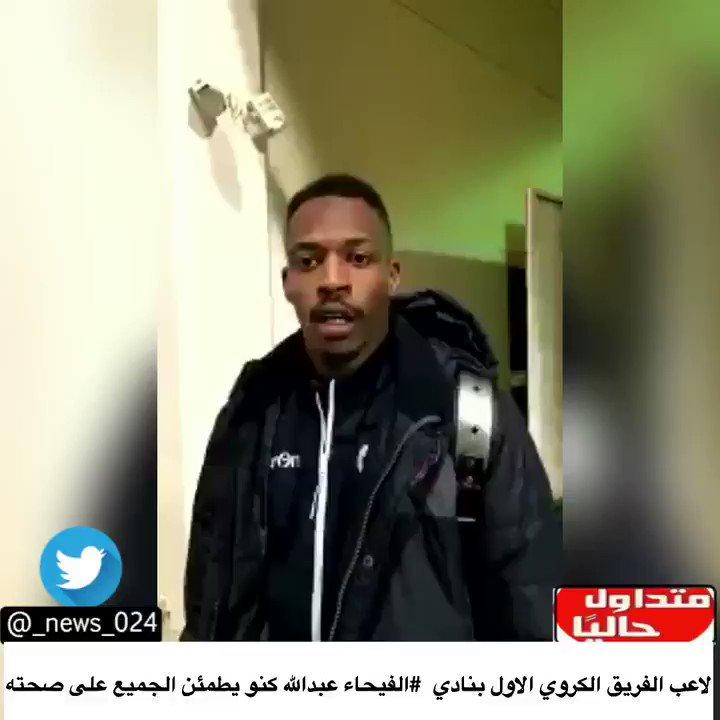 #السعودية | بالـ #فيديو لاعب الفريق الكر...