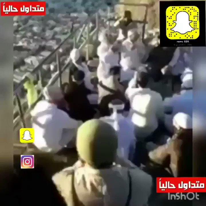 #السعودية | أشخاص يمارسون طقوساً غريبة أ...