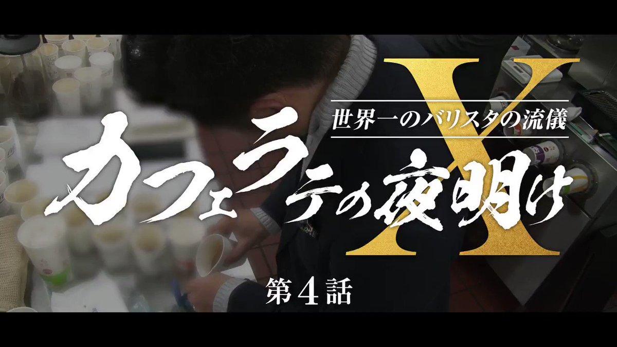 McDonalds Japan's photo on Toró