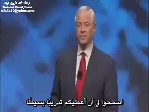 RT @ArabicBest: كيف تحدد هدفك في الحياة وتخطط لنجاحه بطريقة بسيطة يتم تنفيذها كل يوم! https://t.co/BJwrFg9uAM