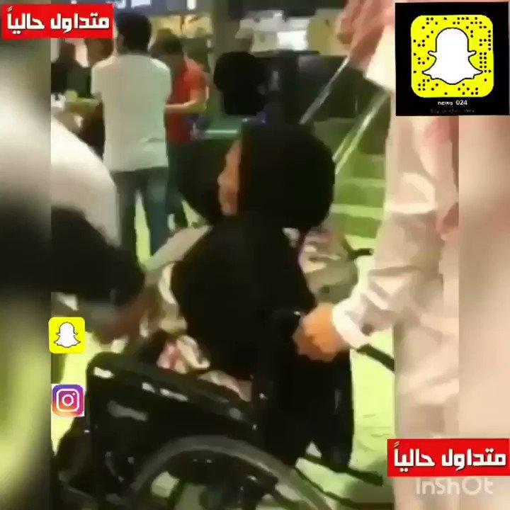 #السعوديه | عائلة سعودية تودع عاملتهم ال...