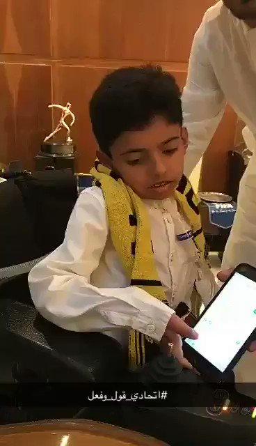 RT @ittihad: النمر عبدالرحمن مطير #اتحادي_قول_وفعل https://t.co/T22vs3WxQa