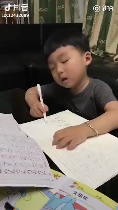 RT @9GAG: 3 minutes into writing my essay. https://t.co/mEqwHZMgTA