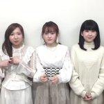 3rdアルバム「juice」本日フラゲ日!!!!!飲んだり聴いたりした感想をぜひ「#リトグリ_jui…